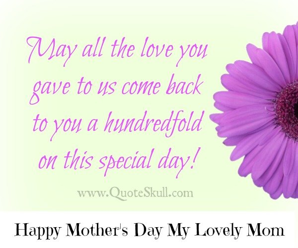 Greetings Quotes For Mothers Day: 100+ Mothers Day Greetings Messages, Quotes, Images For Mom